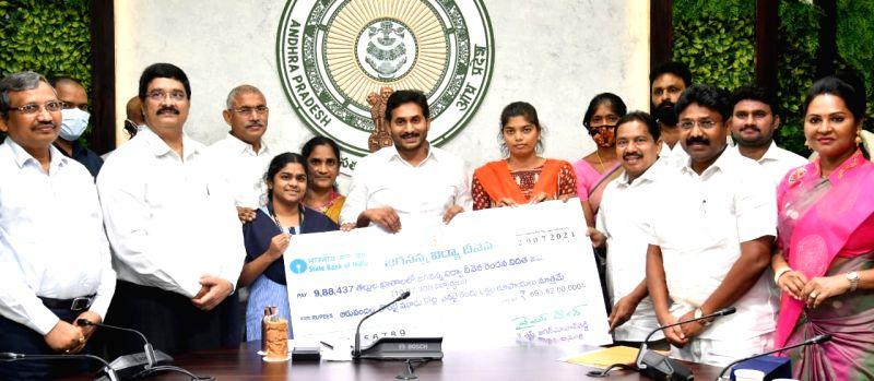 Rs 694 C disbursed under education enabler Jagananna Vidya Deevena