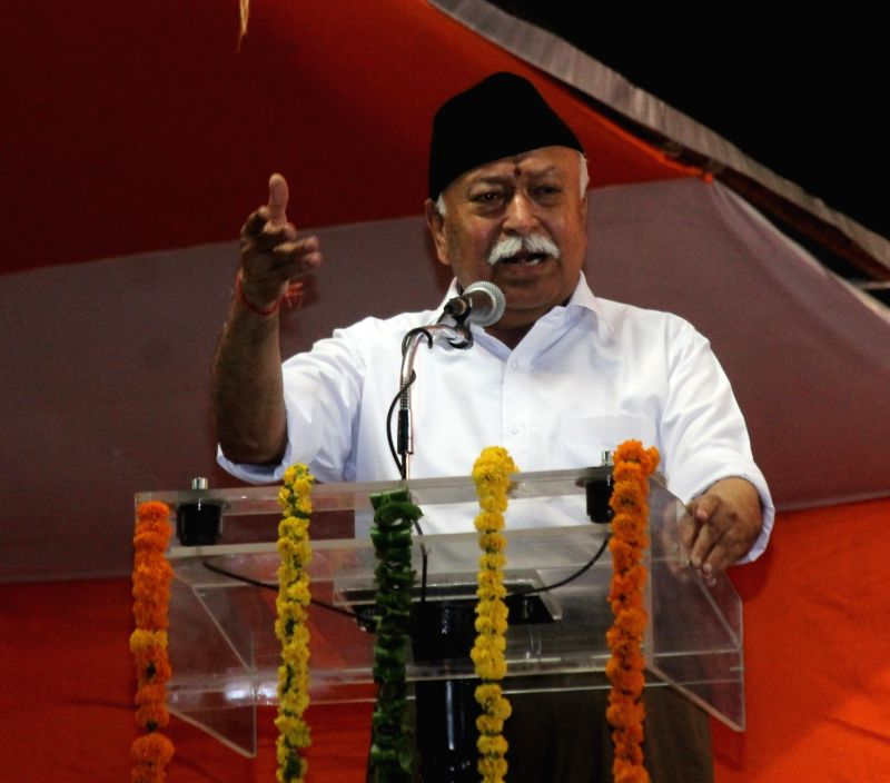 RSS chief Mohan Bhagwat addresses during a programme in Nagpur on June 8, 2017.