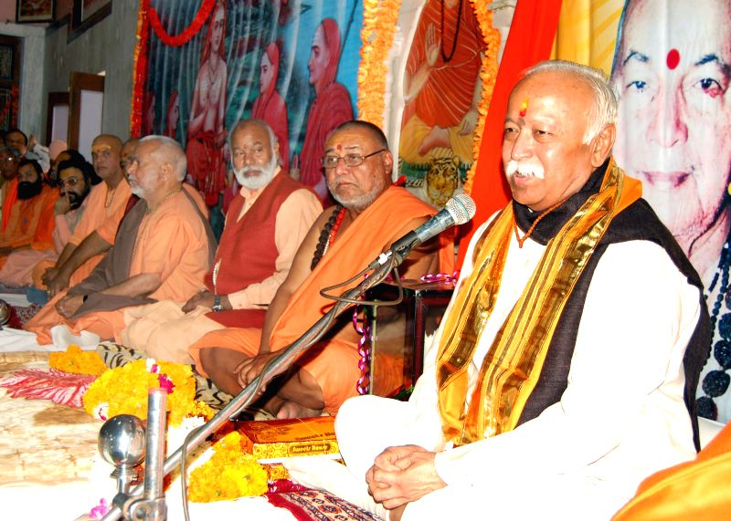 RSS chief Mohan Bhagwat addresses during a three-day long RSS convention in Haridwar on Nov 28, 2014.