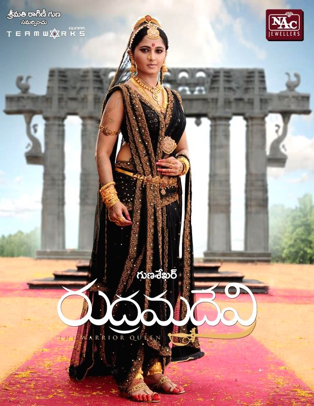 Rudrama Devi`s new look for new year.