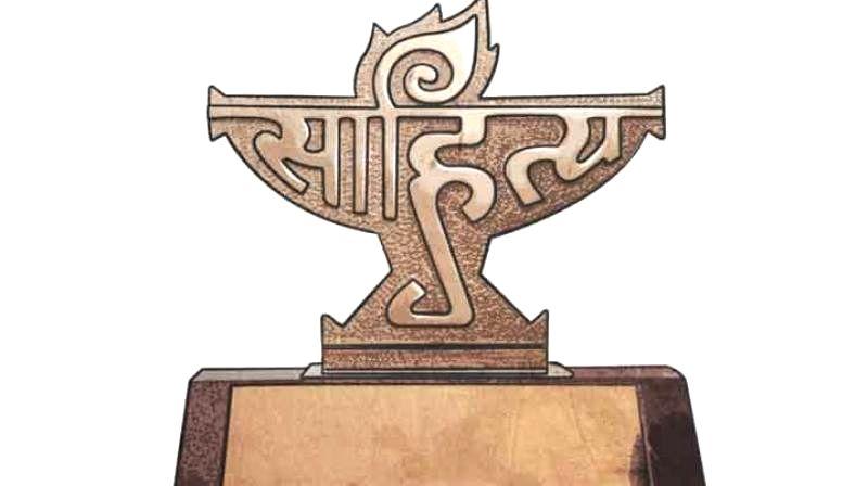 Sahitya Akademi Award.