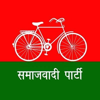 Samajwadi Party. (Photo: Twitter/@samajwadiparty)(Image Source: IANS News)