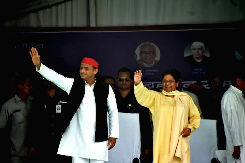 Samajwadi Party (SP) chief Akhilesh Yadav and BSP supremo Mayawati.
