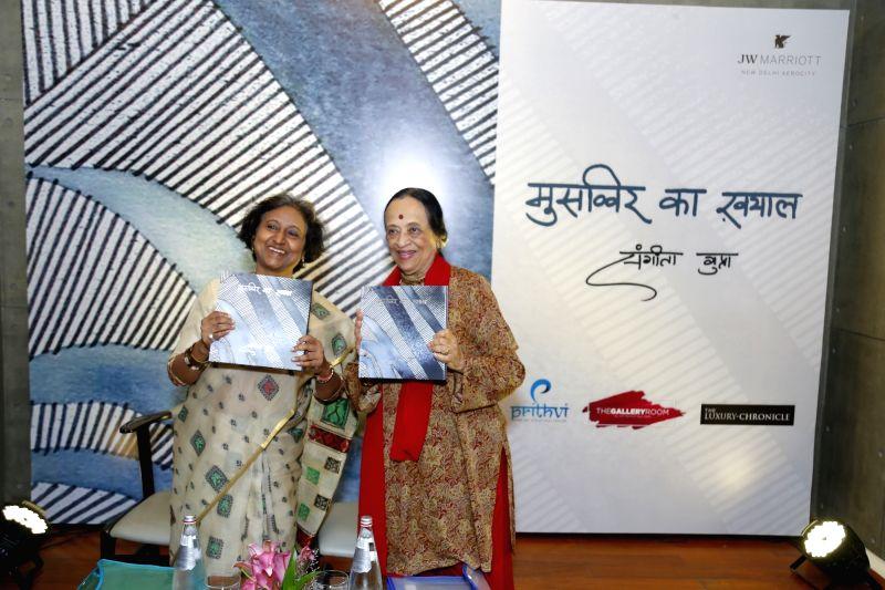 Sangeeta Gupta (L) with Anjolie Ela Menon (R) at the book launch. - Sangeeta Gupta and Anjolie Ela Menon