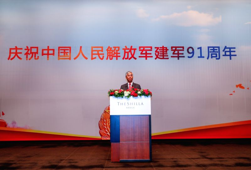 SEOUL, Aug. 1, 2018 - Chinese Ambassador to South Korea Qiu Guohong addresses a reception to celebrate the 91st anniversary of the founding of the Chinese People's Liberation Army (PLA) in Seoul, ...
