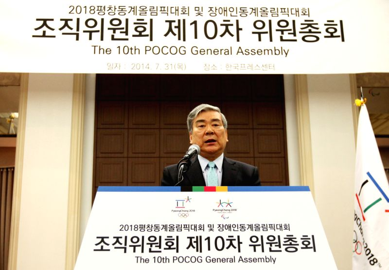 Cho Yang-ho, new president of the Pyeongchang 2018 Winter Olympics Organizing Committee, speaks during a general assembly of the committee in Seoul, South Korea, on ..