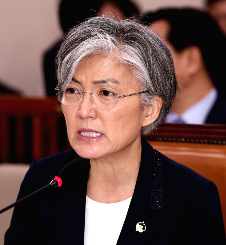 SEOUL, June 7, 2017 - South Korean Foreign Minister nominee Kang Kyung-wha speaks in the parliamentary confirmation hearing for her nomination at the National Assembly in Seoul, South Korea, June 7, ...