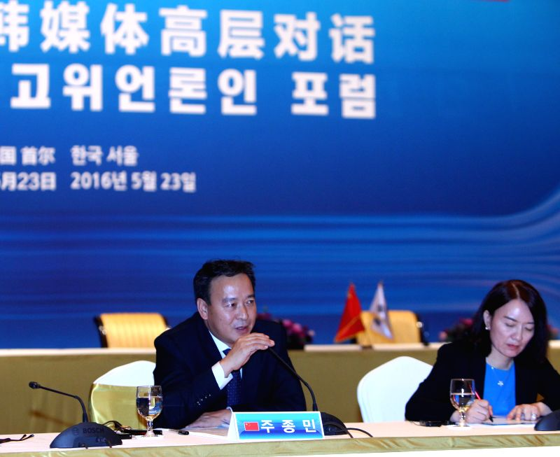 SEOUL, May 23, 2016 - A delegate from mainstream Chinese media speaks during the 8th China-South Korea Media High-level Dialogue in Seoul, South Korea, May 23, 2016.