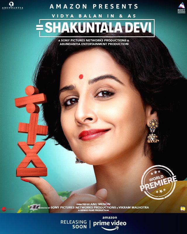 Shakuntala Devi.