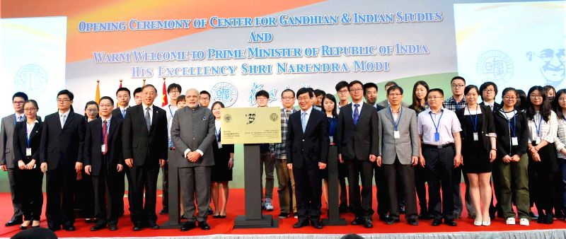Prime Minister Narendra Modi at the launch of the Centre for Gandhian and Indian Studies, at Fudan University, in Shanghai, China on May 16, 2015. - Narendra Modi