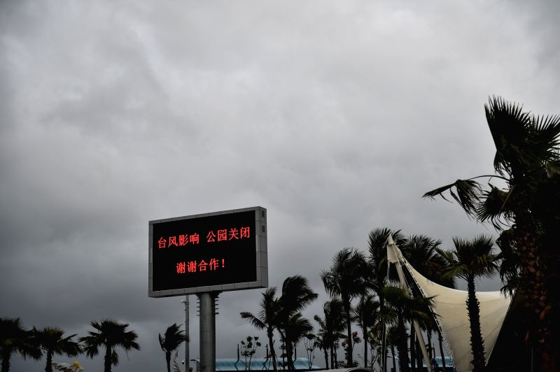 SHENZHEN, June 13, 2017 - A billboard saying a seaside park closed due to Typhoon Merbok is seen in Shenzhen, south China's Guangdong Province, June 12, 2017. Typhoon Merbok, the second typhoon of ...