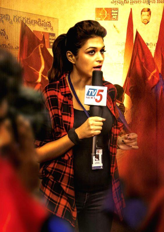 Shraddha Das as reporter from PSV Garuda Vega