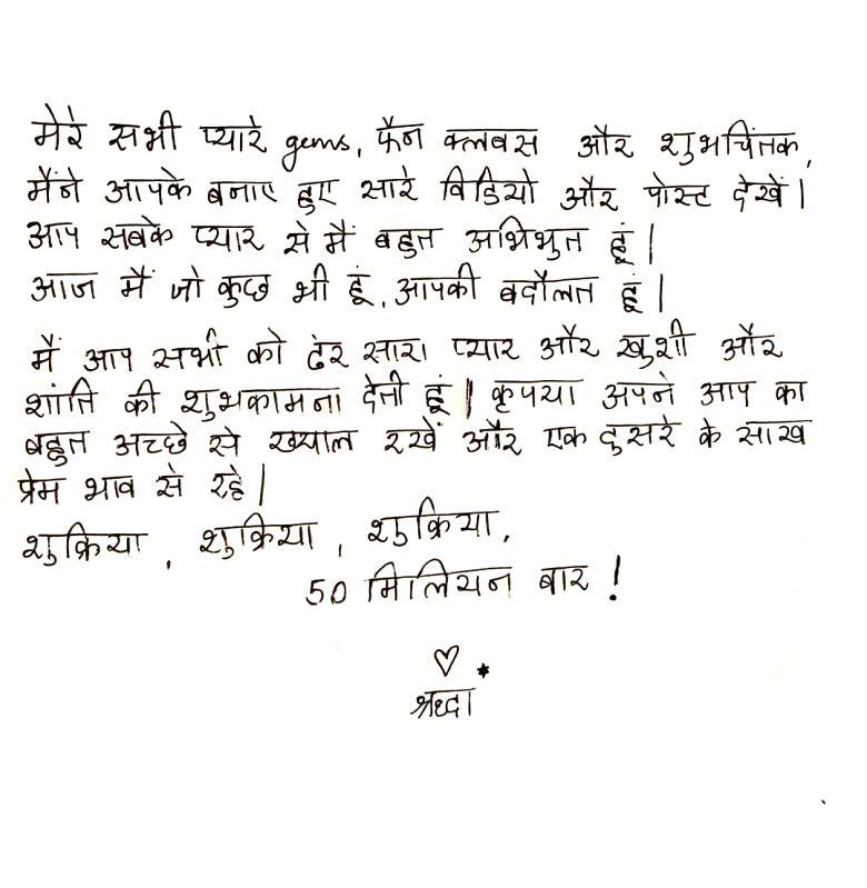 Shraddha Kapoor thanks her fans through handwritten note in three languages!