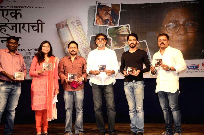 Shrikant Bojewar, Shailendra Barve, Neha Rajpal, Eminent Filmmaker Rakeysh Omprakash Mehra, Music Director Shailendra Barve and Vivek Naik during music release of `Ek Hazarachi Note` at ... - Rakeysh Omprakash Mehra