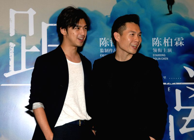 Executive producer Anthony Chan (R), known for the award-winning film Ilo Ilo, and leading actor Bolin Chen, attend a press conference to announce the plan to produce the film Distance in . - Bolin Chen