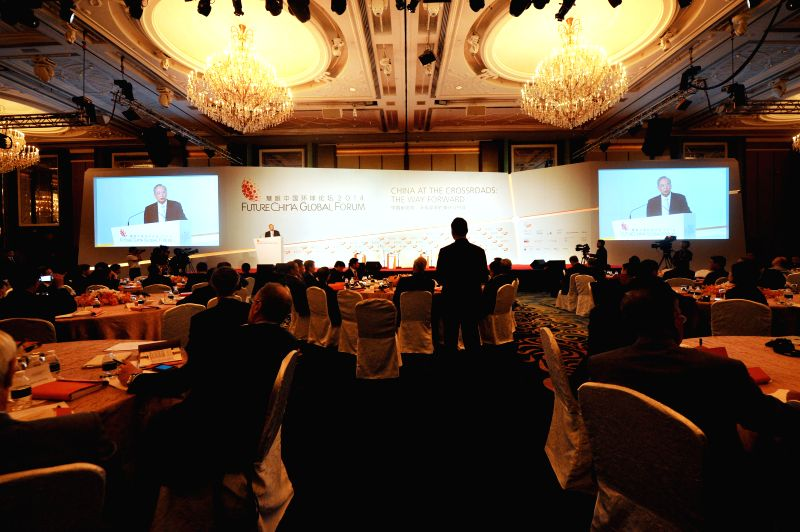 Photo taken on July 17, 2014 shows the FutureChina Global Forum held in Singapore's Shangri-La Hotel. The two-day long FutureChina Global Forum kicked off ...