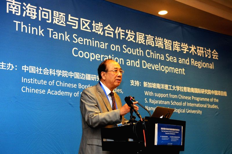 SINGAPORE, July 18, 2016 - Zhao Qizheng, former minister of China's State Council Information Office, speaks at the Think Tank Seminar on South China Sea and Regional Cooperation and Development held ...