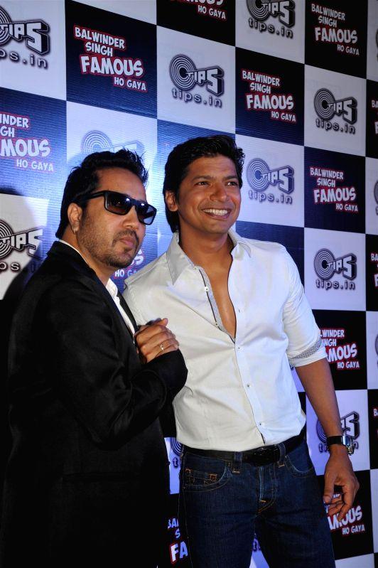 Balwinder Singh... Famous Ho Gaya hd full movie download