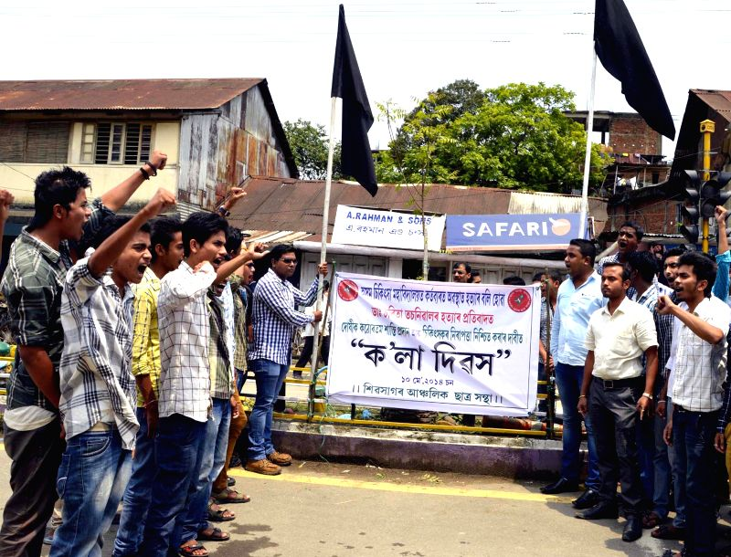 Sivasagar AASU Unit observing Black Day to protest against the killing of Dr, Sarita Tasniwal on Friday at Dibrugrh Medical College, in Sivasagar on May 10, 2014.