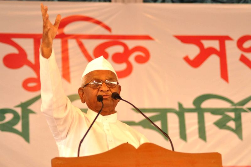 Social activist Anna Hazare addresses at the 4th Biennial Conference of the Krishak Mukti Sangram Samiti (KMSS) at Deroi Rangoli village in Sivsagar, Assam on March 20, 2015.