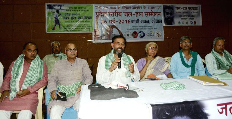 "Social scientist and Swaraj Samvad leader Yogendra Yadav, social activist Medha Patkar and others during a ""Jal-Hal yatra"" programme in Bhopal, on May 26, 2016. - Yogendra Yadav"