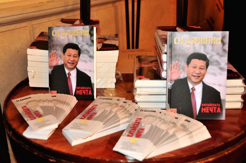 """Photo taken on Jan. 19, 2015 shows the Bulgarian version of Chinese President Xi Jinping's book """"The Chinese Dream of the Great Rejuvenation of the Chinese ..."""
