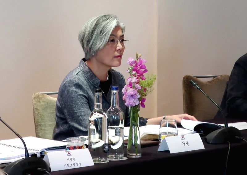 South Korea's Foreign Minister Kang Kyung-wha chairs a meeting of the country's diplomatic mission chiefs stationed in Europe on July 18, 2018, in London. Kang is making her first visit to ... - Kang Kyung