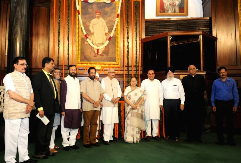 Speaker, Lok Sabha Sumitra Mahajan, the Union Minister for Human Resource Development Prakash Javadekar, the Minister of State for Minority Affairs (Independent Charge) and Parliamentary ... - Santosh Kumar Gangwar and L K Advani