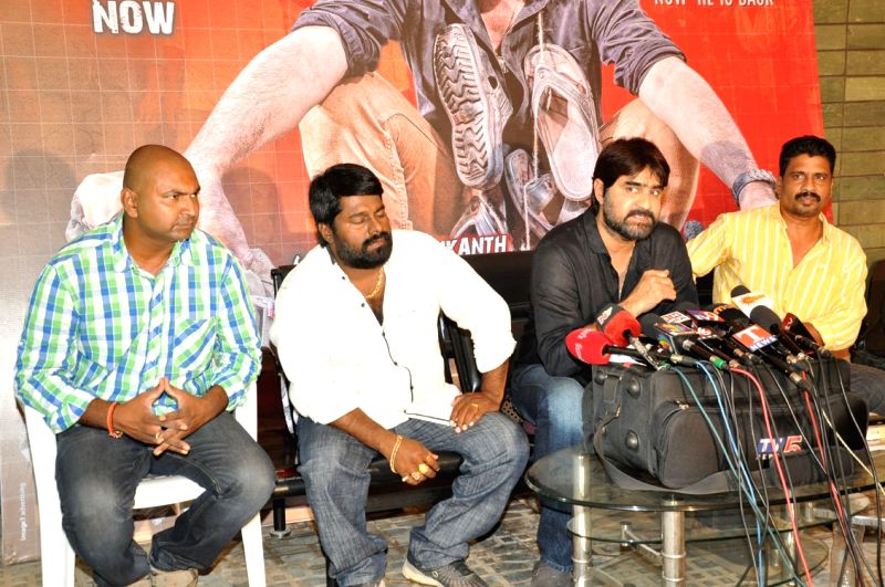 Srikanth acting Mental Movie Press Meet.