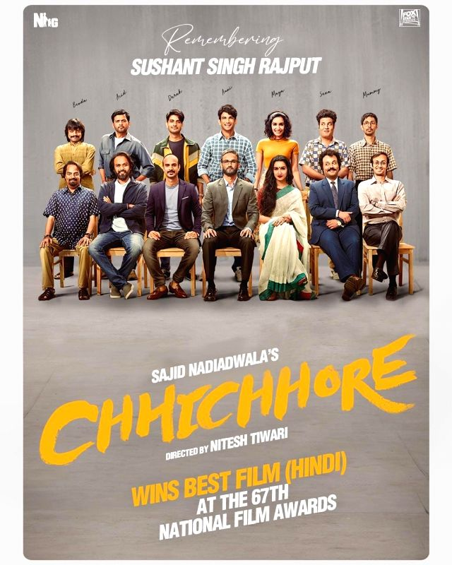 SSR's sister on 'Chhichhore' National Award: Wish you're there