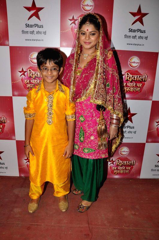 Star Pariwar Diwali Celebrations in Mumbai.