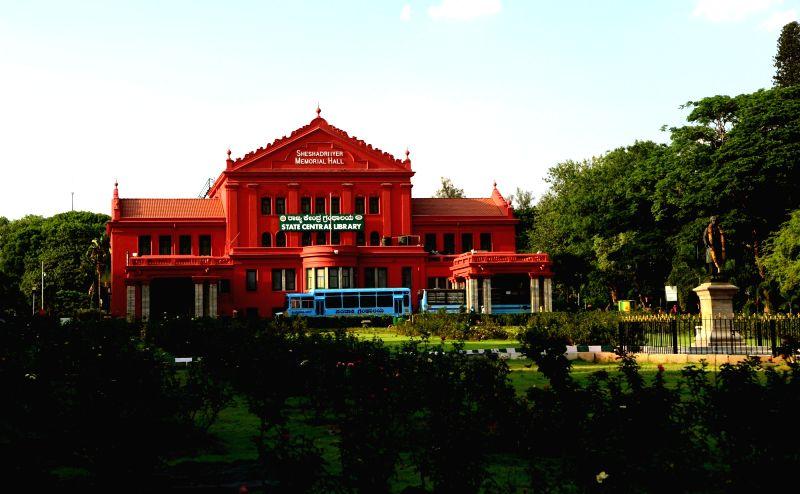 State Central Library, Bengaluru, Karnataka. (File Photo: IANS)