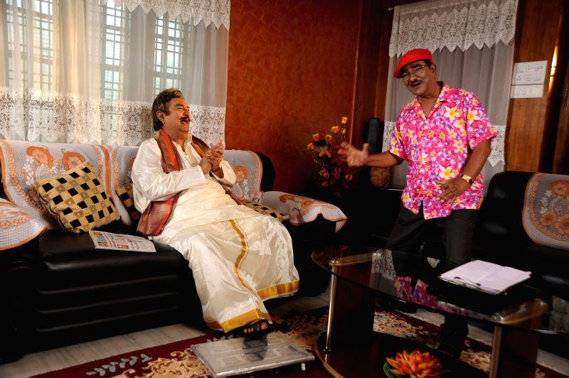 Still of Telugu film `Dollar Ki Maro Vaipu`.