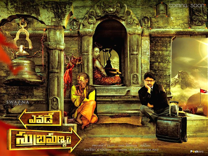 Still poster of the first look of telugu movie Yevade Subramanium