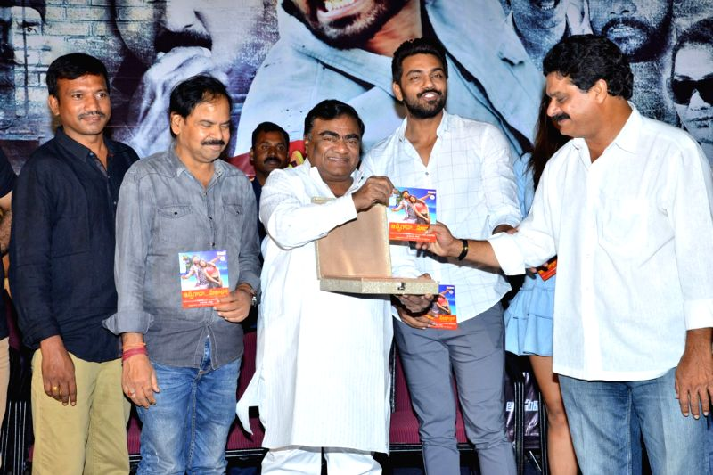 "Stills from audio launch of film ""Bichagada Majaka"" in Hyderabad."