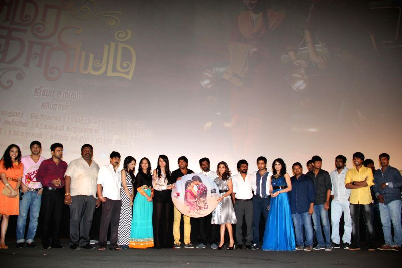Stills from audio launch of upcoming upcoming Tamil film `Amara Kaaviyam`.