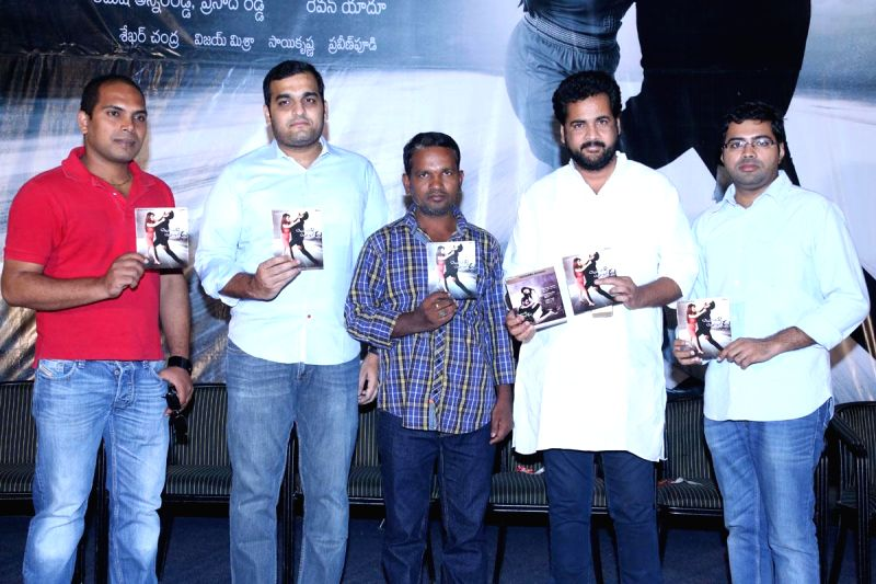 Stills from audio release of upcoming Telugu film `Boochamma Boochodu`.