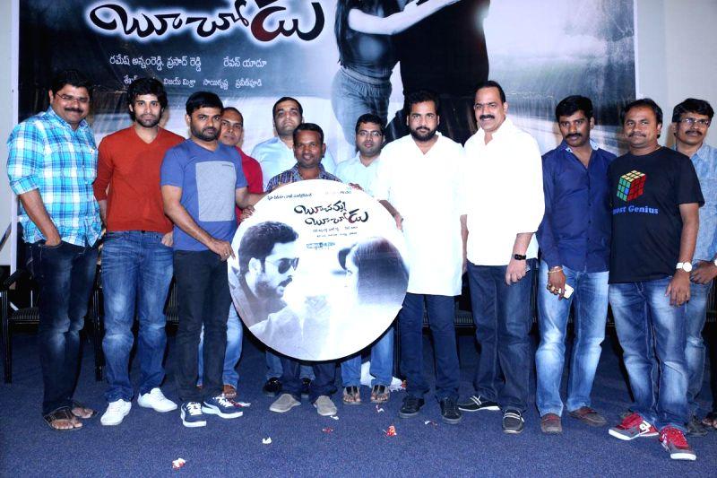 Stills from audio release of upcoming Telugu film `Boochamma Boochodu`.