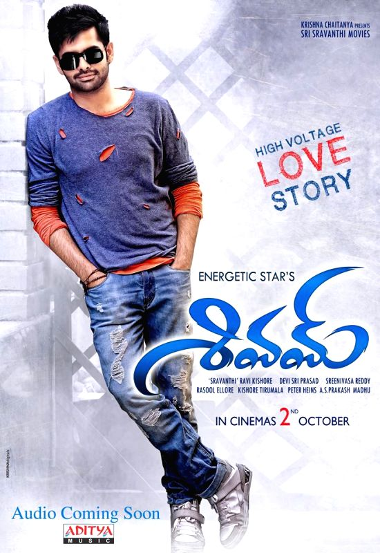Stills from `Shivam`.
