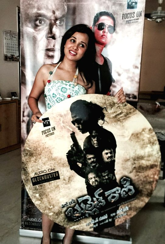Stills from Telugu film `Bullet Rani`.