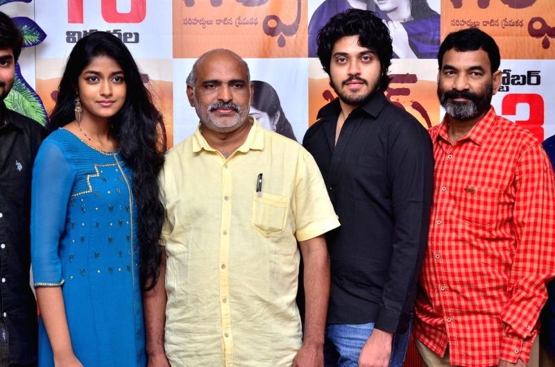 "Gulf"" Movie Press meet - Stills"