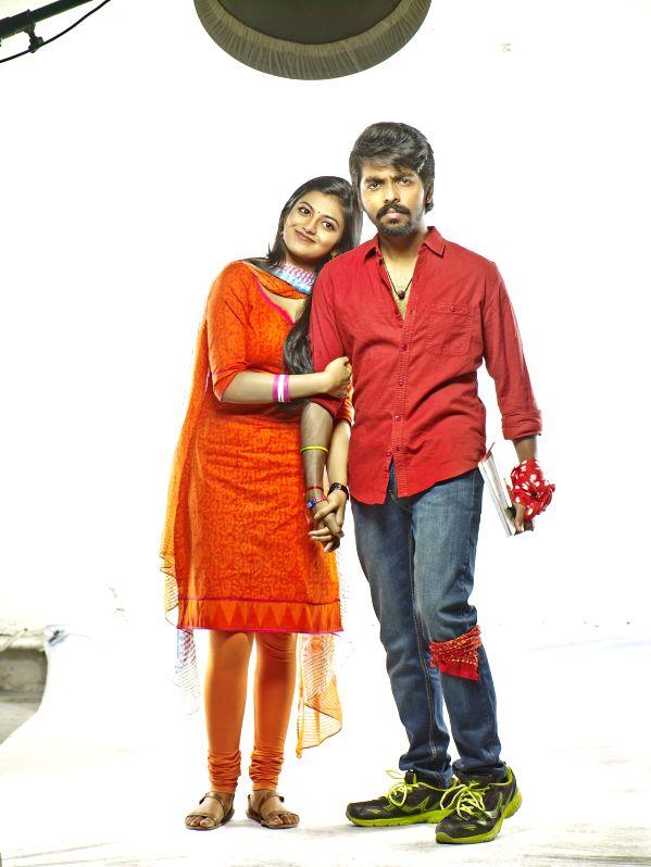 Stills from Telugu film `Trisha Ledha Nayanthara`.