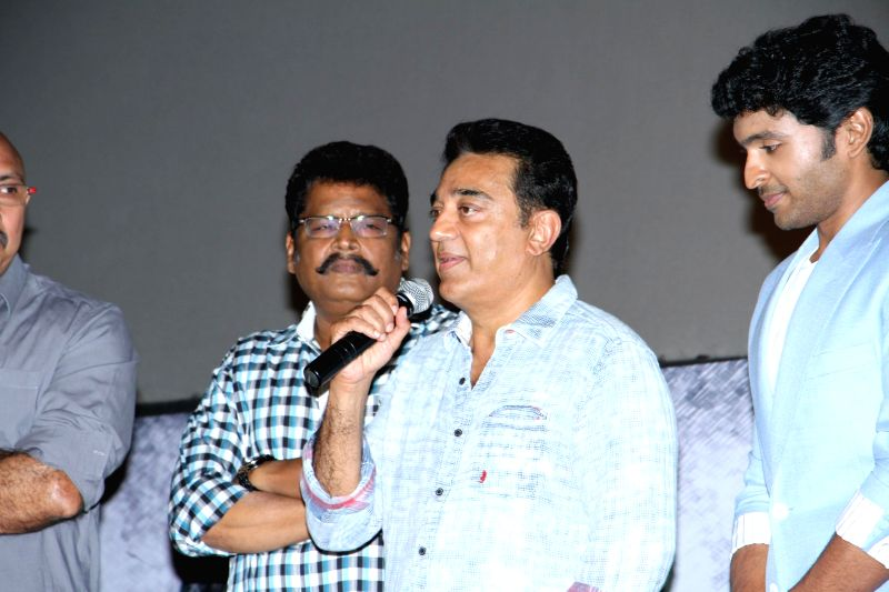 Stills from the launch of audio and trailer of upcoming Tamil film `Sigaram Thod`.
