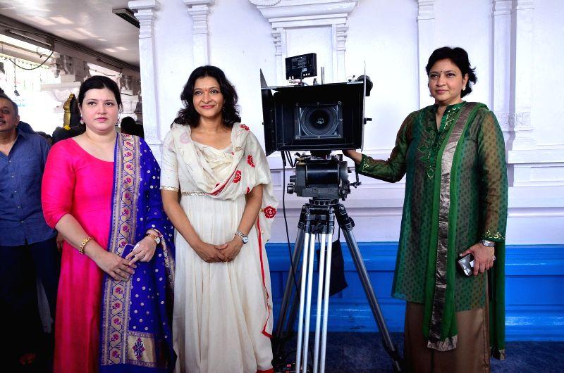 Stills of Aanandi Indira Production No.1.