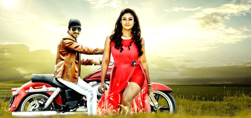 Stills of Telugu film Aradugula Bullet.