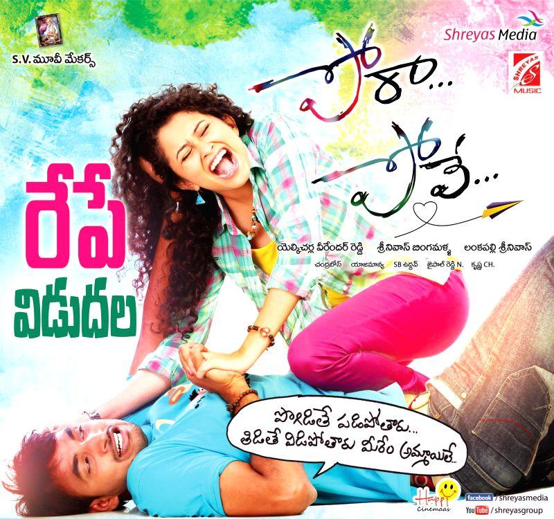 Stills of Telugu film Pora Pove.