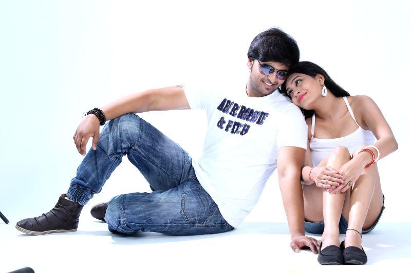 Stills of Telugu film Premiste Poyekalam.
