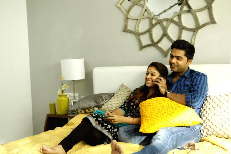 Stills of Telugu film Sarasudu.