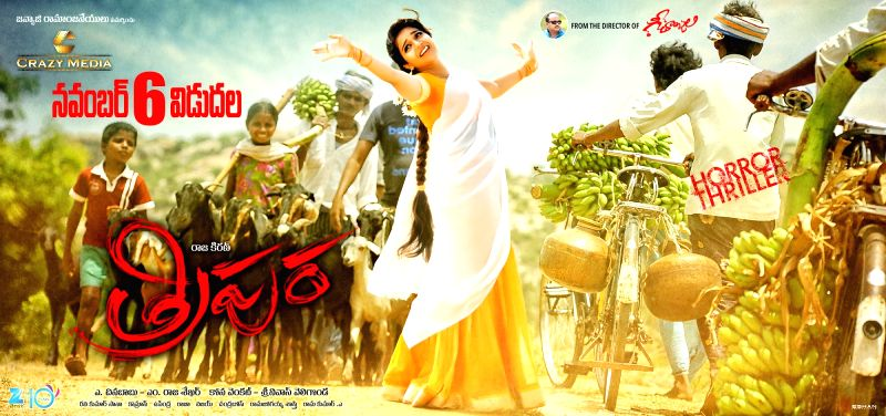Stills of Telugu film `Tripura Walls`. (Photo: IANS) .
