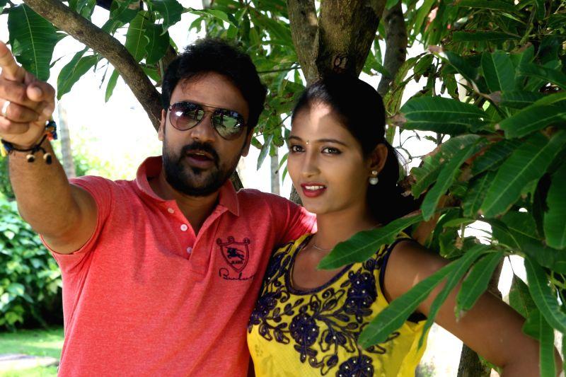 "Stranger"" Telugu Movie Stills"